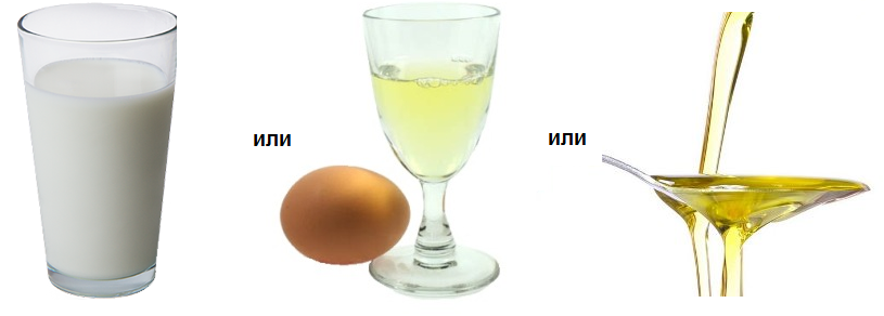 Сначала следует промыть желудок, затем нужно выпить сырой белок яиц, несколько ложек растительного масла или стакан молока