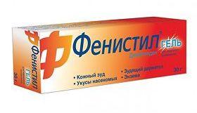 Антигистаминные средства уменьшают жжение и зуд