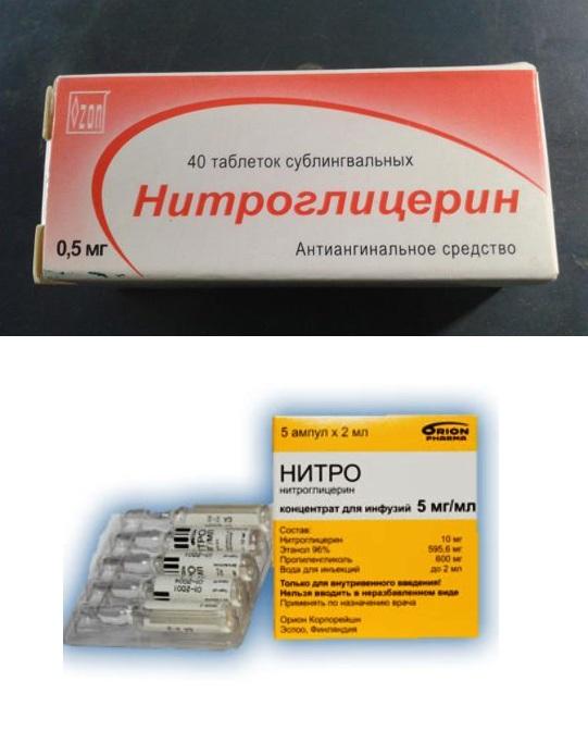 Выпускается в таблетках и растворе