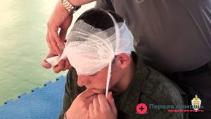 ранение головы