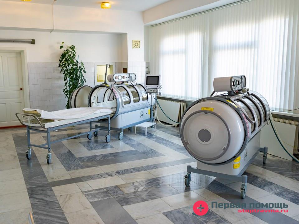 Оксигенобаротерапия – метод насыщения больного кислородом.