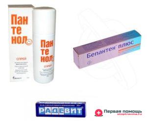 препараты от ожогов
